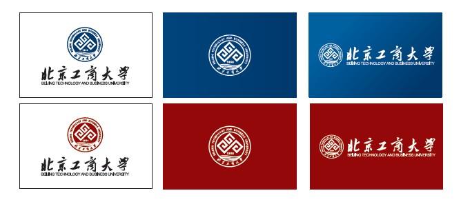 学校校旗 -北京工商大学