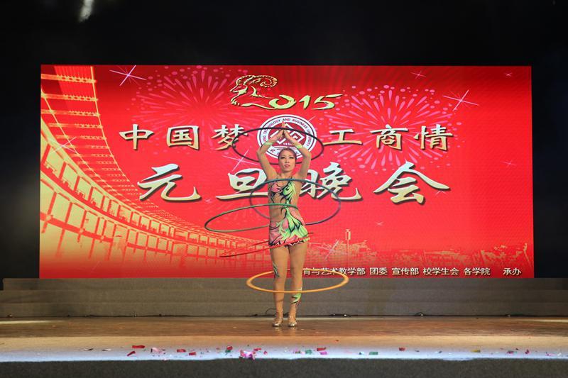 """【喜迎2015】""""中国梦 工商情""""学校2015年元旦晚会精彩"""